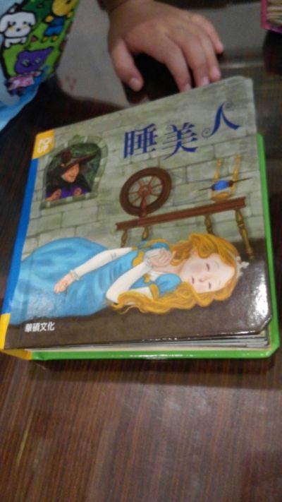 華碩文化 - 立體繪本世界童話-拇指公主 by 白兔