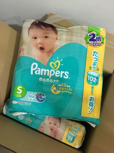 Pampers - 日本境內限定綠色巧虎幫寶適尿布-黏貼型 (M [6-11 kg])-80片x3包/箱 by 祐媽