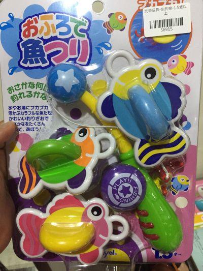 日本 Toyroyal 樂雅 - 洗澡玩具-噴水鯨魚-1.5歲以上 by 歆歆