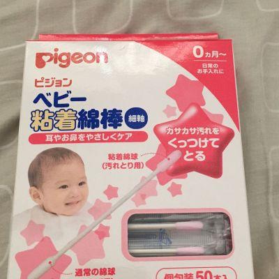 貝親 Pigeon - 微黏性棉花棒-50入 by 羅小小