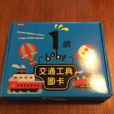 時報出版(小時報) - BABY圖卡-1歲baby動物圖卡+1歲baby交通工具圖卡-盒裝二入 by 謝謨