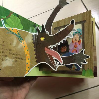 華碩文化 - 立體繪本世界童話-醜小鴨 by 閒媽