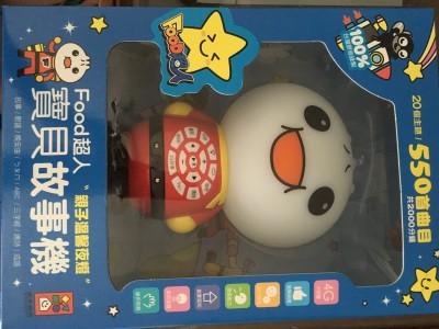 風車圖書 - 寶貝故事機-FOOD超人 by 陳白白