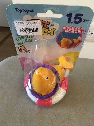 日本 Toyroyal 樂雅 - 洗澡玩具-軟膠鯨魚-1.5歲以上 by Ting Kuo