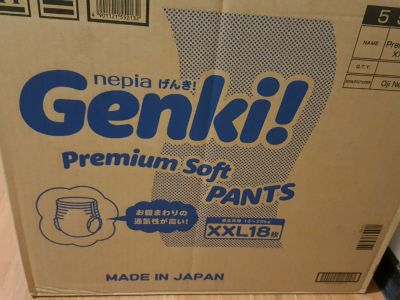 王子 Nepia - Genki元氣褲-褲型 (XL號[12~17kg])-26片x6包/箱 by Haruka  Yamashiro
