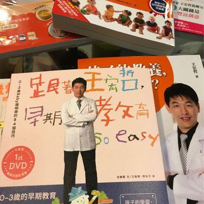 親子天下 - 跟著王宏哲,早期教育so easy (影音書含DVD) by Dorayu