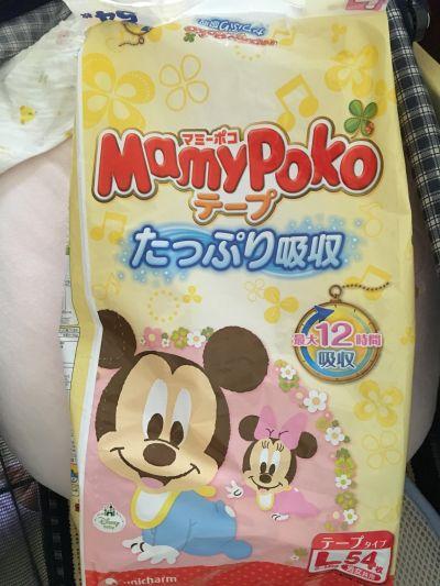 MAMYPOKO - 日本境內滿意寶寶米奇限定版尿布-褲型 (XXL [13-25 kg])-28片/包 by Ma