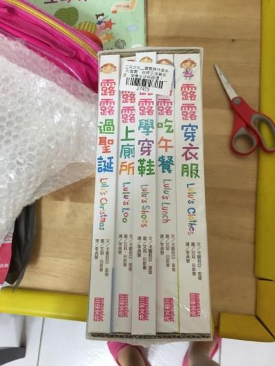 三采文化 - 露露系列-露露操作書系列套書【無書盒】-5冊/套 by Yi-ing Chi