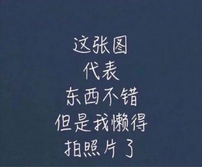 gomu - 高瓶罐置物架-消光黑 by 咕寶寶