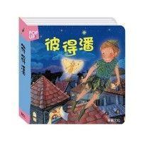華碩文化 - 立體繪本世界童話-醜小鴨 by Hsiaoting Wu