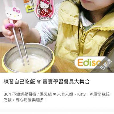 EDISON 愛迪生 - 學習餐具三件組-貓頭鷹-藍綠 by 萱萱