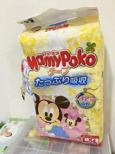 MAMYPOKO - 日本境內滿意寶寶米奇限定版尿布-褲型 (XXL [13-25 kg])-28片/包 by Cammy Hsing