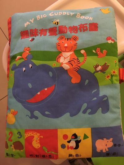 風車圖書 - 趣味有聲動物布書 by Dolly Lan