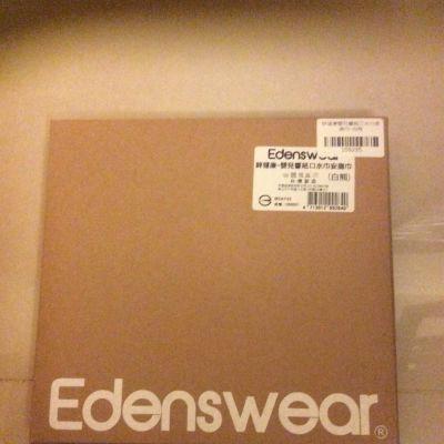 Edenswear 伊登詩 - 鋅健康嬰兒響紙口水巾安撫巾-白熊 by 楊圈圈