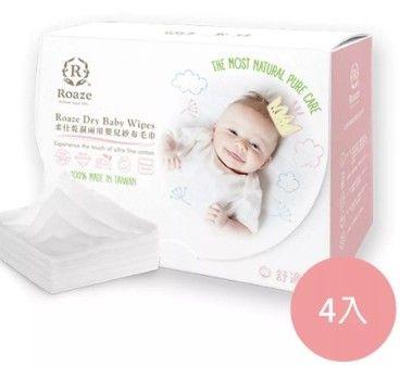 ROUSHR 柔仕 - 乾濕兩用布巾-量販包-160片/盒x8入-共1280片裝 by Lin Rabby