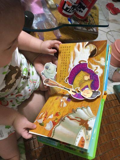 華碩文化 - 立體繪本世界童話-拇指公主 by Chen Yu Chien