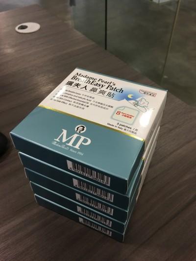 珮夫人 - 鼻爽貼-5片裝*5盒 by rosanie