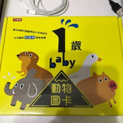 時報出版(小時報) - BABY圖卡(六入)-0歲圖卡:0歲baby+生活用品篇+1歲圖卡:動物+蔬果+交通工具+海洋 by 曹虹