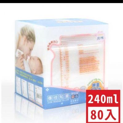 韓國 Perfection - 茶壺型直立式辨溫母乳冷凍袋-240mL-20入裝x6/盒 by Tiffany