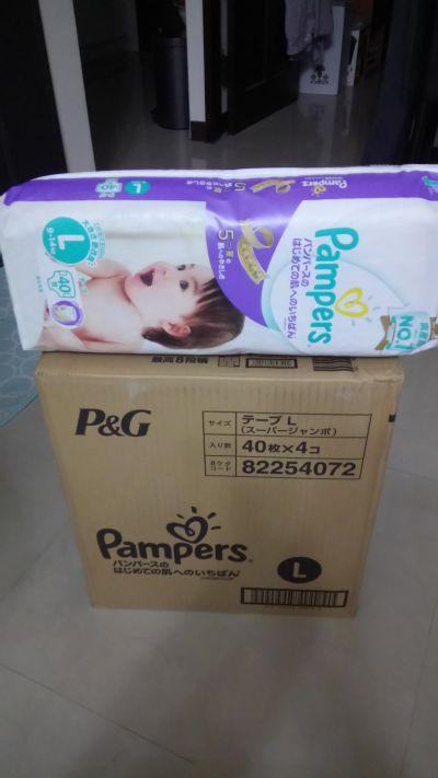 Pampers - 全新升級日本境內限定紫色幫寶適尿布-黏貼型 (M [6-11kg])-48片x4包/箱 by 荷曉嫻