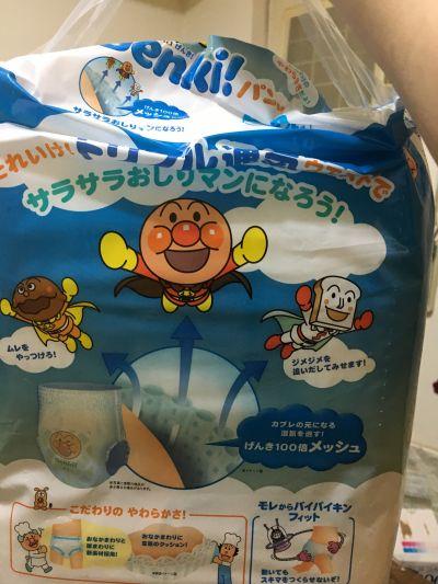 王子 Nepia - 日本境內限定Genki!麵包超人尿布-褲型 (L [9-14kg])-44片x3包/箱 [預購12/12出貨] by 蝦仁