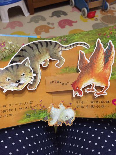 華碩文化 - 立體繪本世界童話-傑克與魔豆 by 邱薈珍