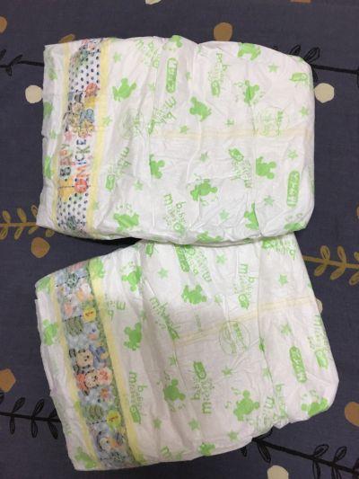 MAMYPOKO - 日本境內滿意寶寶米奇限定版尿布-褲型 (XXL [13-25 kg])-28片/包 by pocky