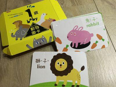 時報出版(小時報) - BABY圖卡-1歲baby動物圖卡+1歲baby交通工具圖卡-盒裝二入 by Kai-Fang Cheng