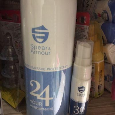 美國Spear&Armour思必兒 - 長效抗菌補充瓶更環保、省錢-24小時表面長效防護補充瓶-500ml by Deb