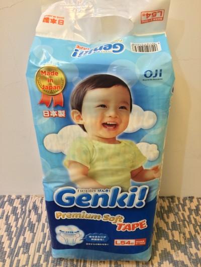 王子 Nepia - Genki元氣超柔紙尿褲-黏貼型 (XL號[12~17kg])-44片/包 by apfel