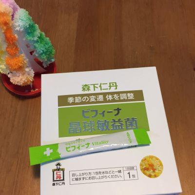 日本森下仁丹 - 晶球敏益菌3盒組(30條/盒)-幼稚園媽咪最愛組合 by Clare