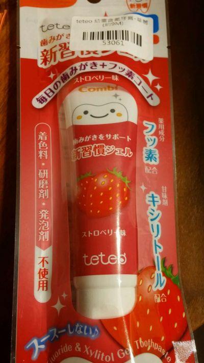 日本 Combi - teteo 幼童含氟牙膏-橘子-9個月起 by 簡妏潔