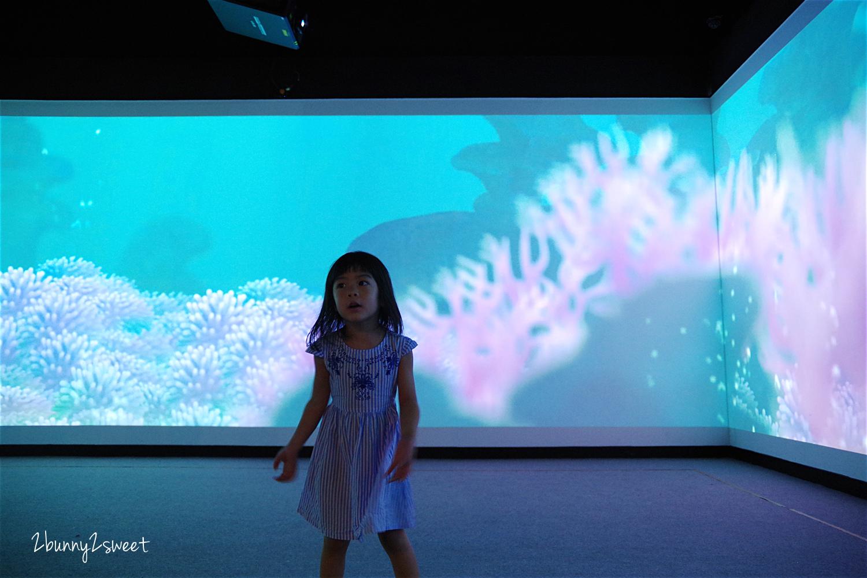 安永心食館二樓海洋漁樂館奇境啟程幻遊迷蹤釣魚認識參觀