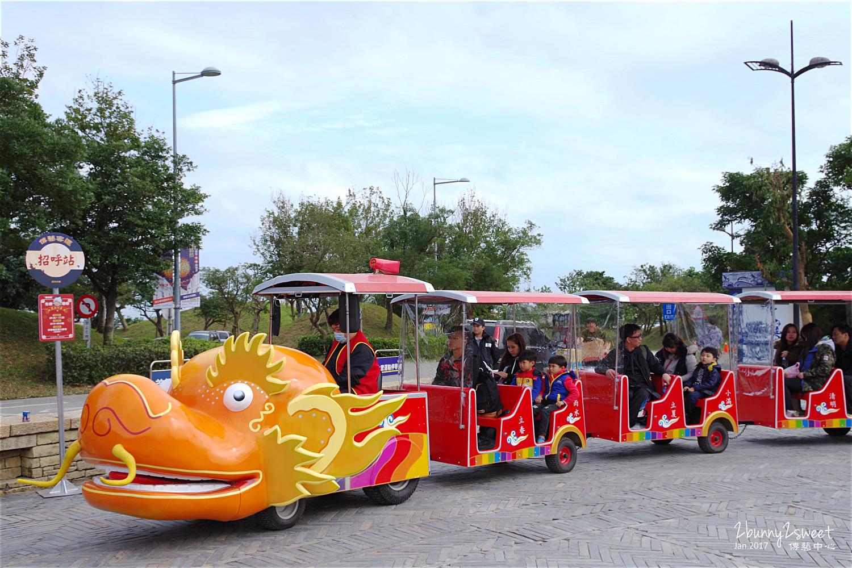 宜蘭傳藝中心飛龍遊園車