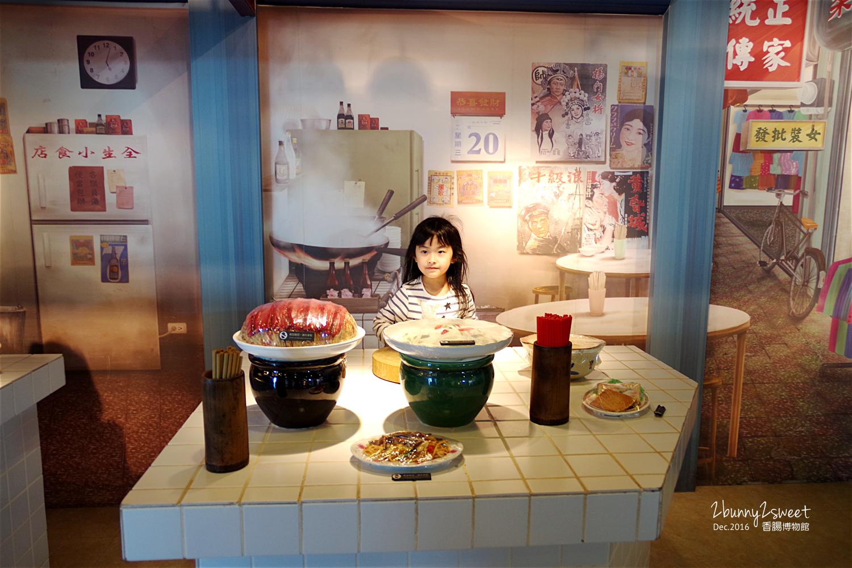 黑橋牌香腸博物館園區三樓陳文輝先生的廚房對面的康樂市場