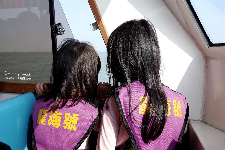 七股龍海號船上