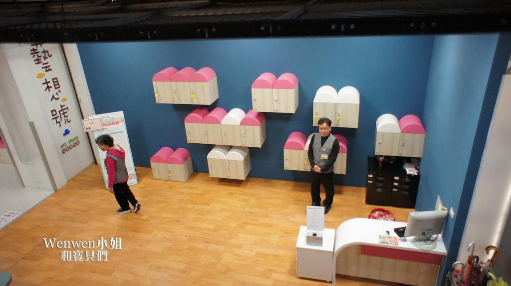國美館 台中國家美術館藝想號兒童繪本區置物櫃