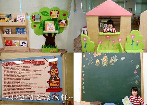 大房子親子成長空間新竹親子餐廳閱讀區