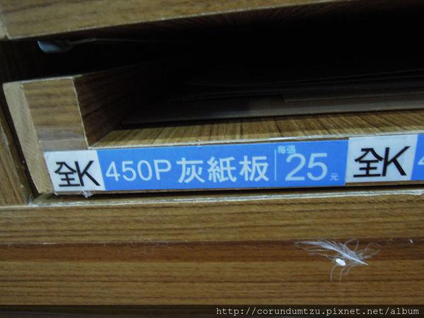 02DSCN5568 - 複製.jpg