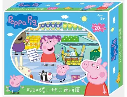 粉紅豬小妹 六面拼圖(20塊)