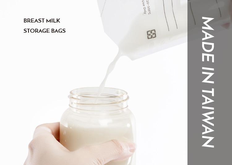 六甲村母乳保鮮袋