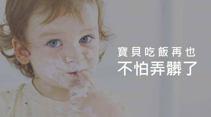 (複製)韓國BAILEY貝睿 矽膠圍兜餐墊禮盒(藍色)