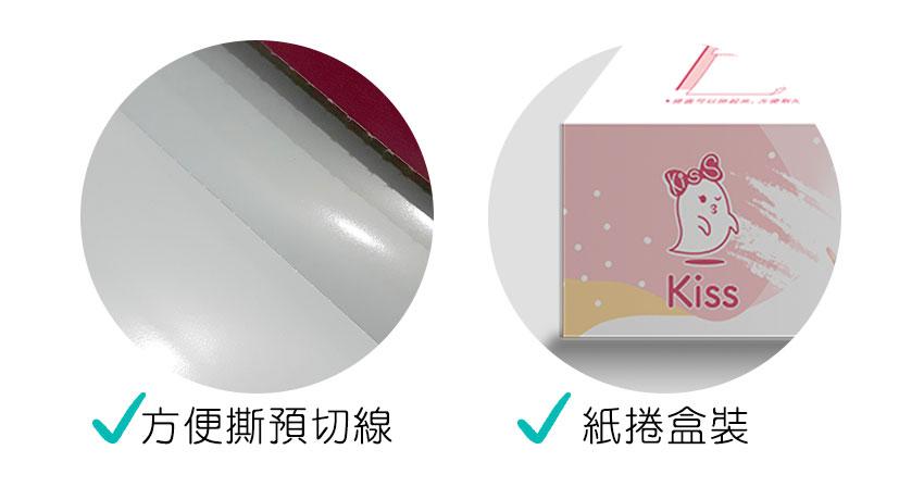 KISS貼貼-靜電白板畫畫魔術貼