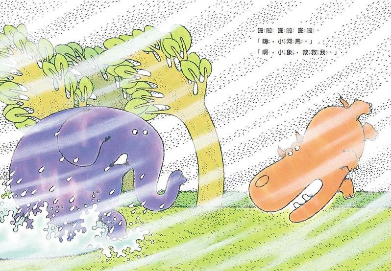 0-3歲 繪本 學齡前 繪本 日本 繪本