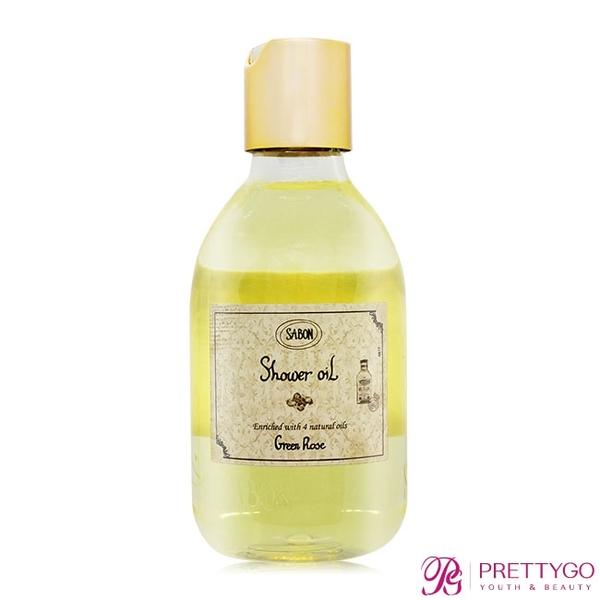 SABON 以色列綠玫瑰沐浴油(300ml)-國際航空版【美麗購】
