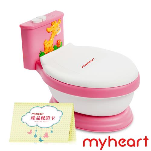 myheart(免運)專利音樂兒童馬桶