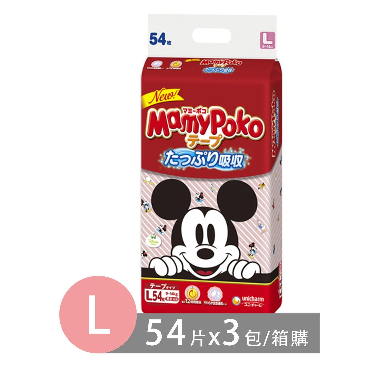 MAMYPOKO 日本境內滿意寶寶尿布-黏貼型 (L[9~14kg])-54片x3包/箱