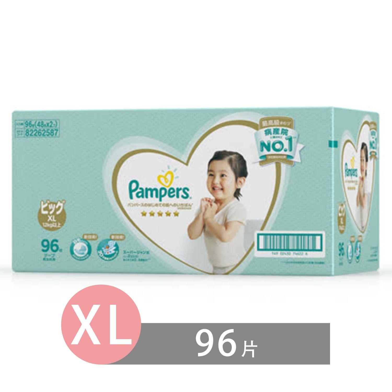Pampers 幫寶適 幫寶適一級幫紙尿褲/尿布(XL) 96片_日本原裝 (XL)-96片