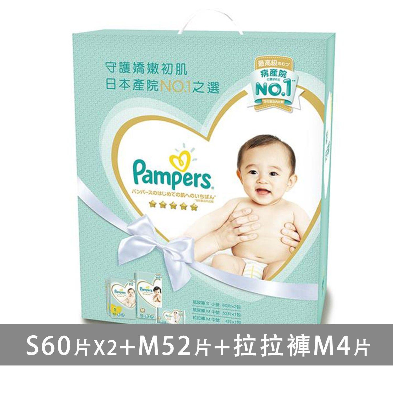Pampers 幫寶適 幫寶適一級幫紙尿褲/尿布玩具盒裝(S60片X2+M52片+拉拉褲M4片) (S+M)-176片