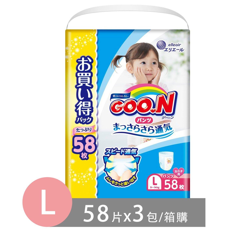 GOO.N 日本境內限定大王尿布-女寶褲型 (L[9~14kg])-58片x3包/箱